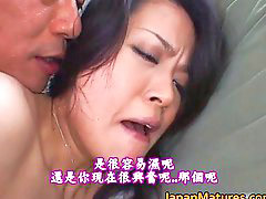 Miky sato, Miki sato mature, Miki b, Mature real, Mature beautiful, Asian mature real