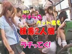 Schoolbus, Luckiest guy, Japanese part, Japanese guy, Japanese