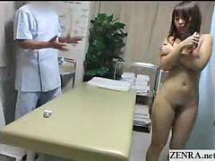 Japanese massage, Milf massage