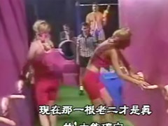 Gameshow, Funny blowjob, Gameshows, 苍井空 gameshow, Blowjob sex game, Funny couple