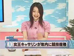 News, Tv, Japanese news, Tv방자전, Tvs, Tv.