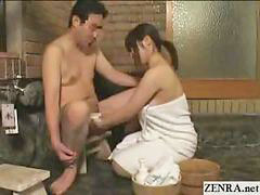 Japanese bathing, Japanese show, Japanese bath house, Bath house, Washing, House japanese