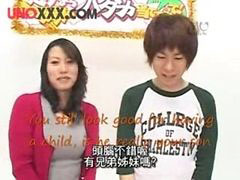 Mother son, Japanese mother, Japanese gameshow, Gameshow, Mother japanese, Mother sons